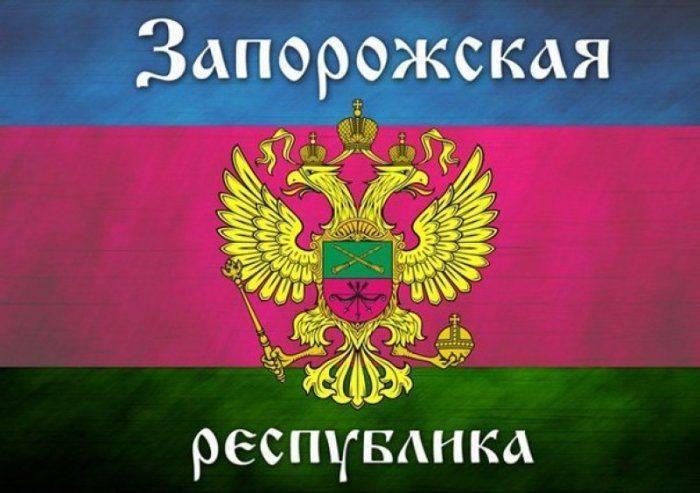 Патриоты в истерике: запорожская школа ждет Россию!