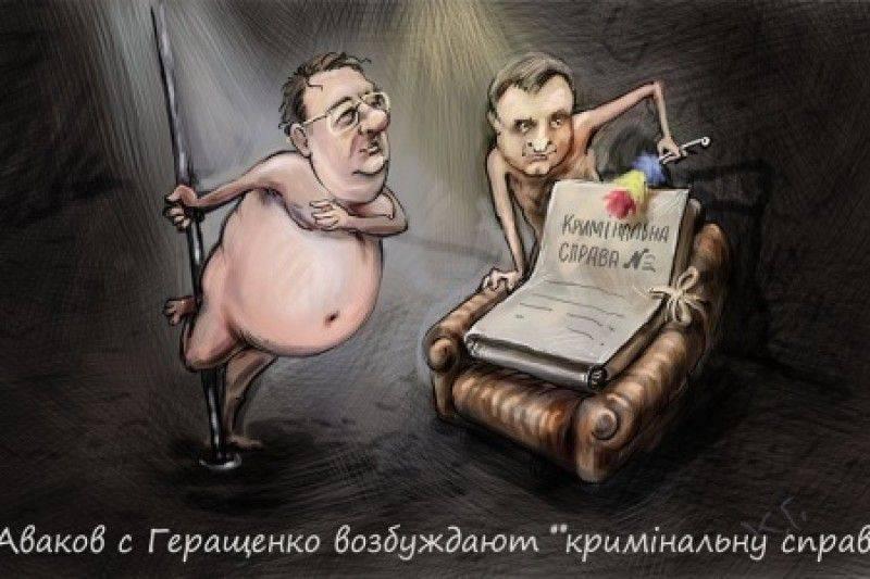 Сумской госуниверситет запретил преподавателю Опанасюку агитировать против Зеленского на лекциях - Цензор.НЕТ 9490