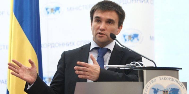 Киев потребовал от ЕС «прекратить дискуссии» о членстве Украины