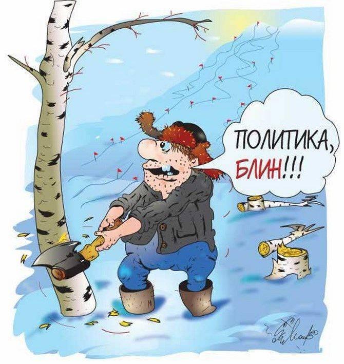 В порыве антироссийской истерии в Сумской области уничтожают березы
