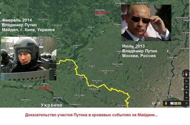Как товарищ Байден борется с контрреволюцией на Украине