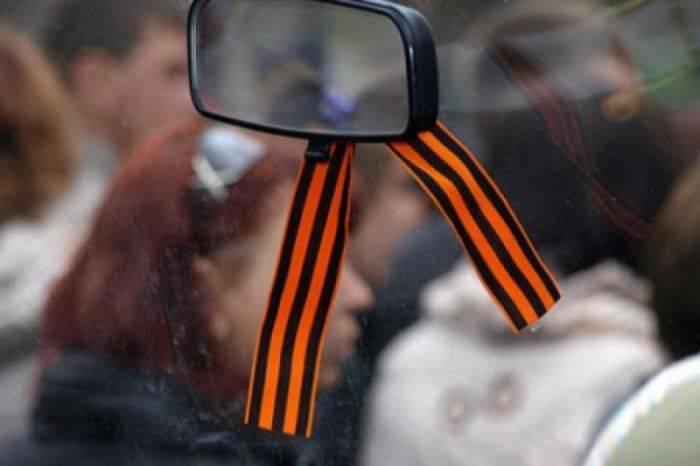 В Одессе правосеки схватили сына генерала МВД за георгиевскую ленточку в машине