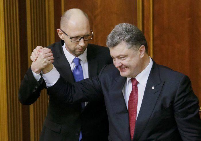 Порошенко и Яценюк будут убиты