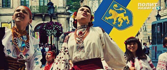 Во Львове на случай распада Украины создали Галицкую партию и говорят о «президенте Галичины»
