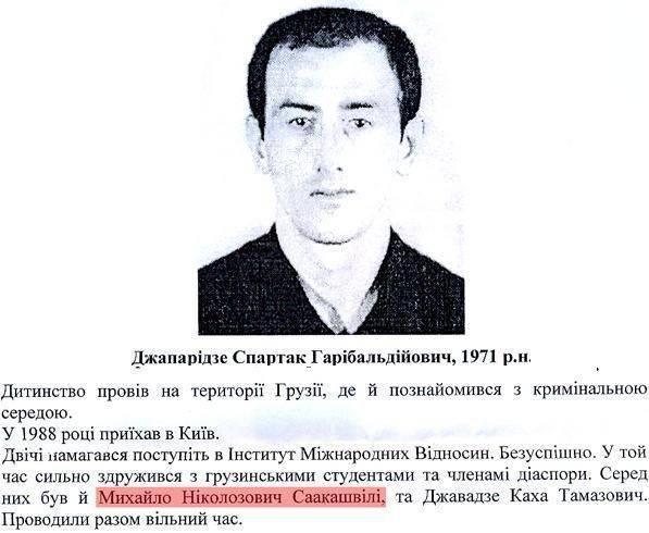 Воры в законе отказали Михаилу Саакашвили
