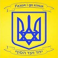 Украина-Хазария. Государство-трансформер