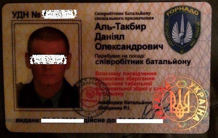 Русские - это скот: опубликованы откровения бойца батальона «Торнадо»