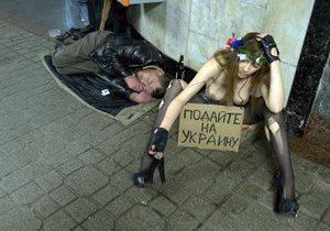 Картинки по запросу нищие украинцы
