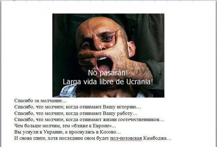 Городские партизаны Харькова. Идущие на смерть