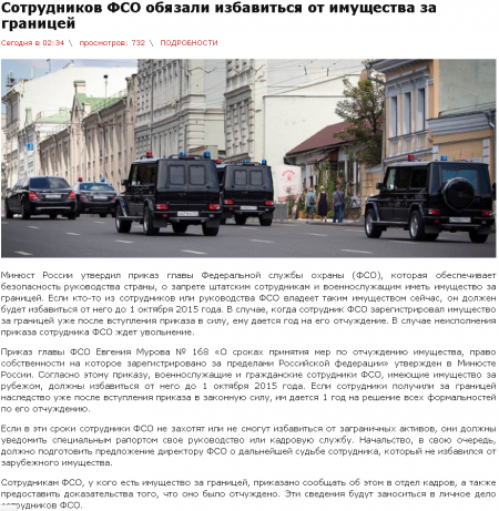 """Россия - """"самый добрый агрессор в мире"""""""