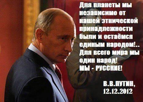 """Одни """"глобально доминируют"""", вторые – вовремя сдались, а русским опять мир спасать"""