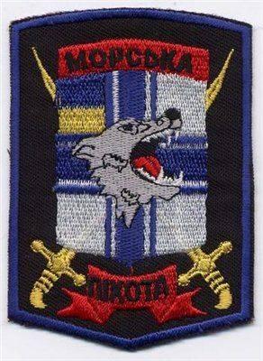 Формирование I бригады морской пехоты ВМС Украины завершено