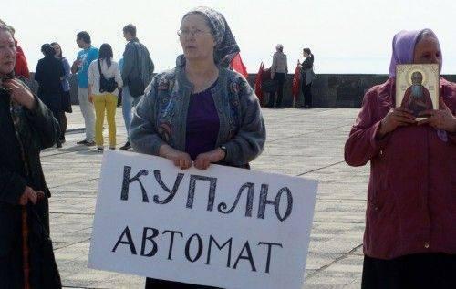 В «мирный» Киев пришла война: за полгода более 300 раненых и убитых в перестрелках