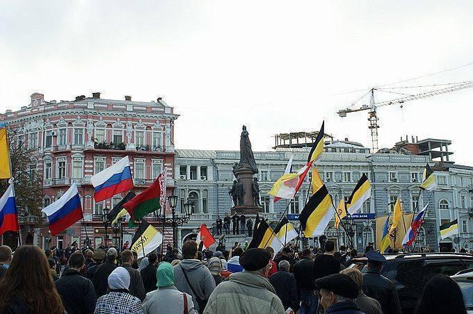 Одесса: Почему мы победим