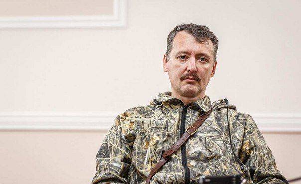 Ростислав Ищенко: Метод Пятачка