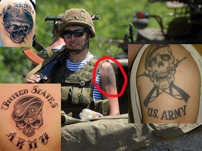 В Донбассе воюют и гибнут кадровые офицеры стран Запада