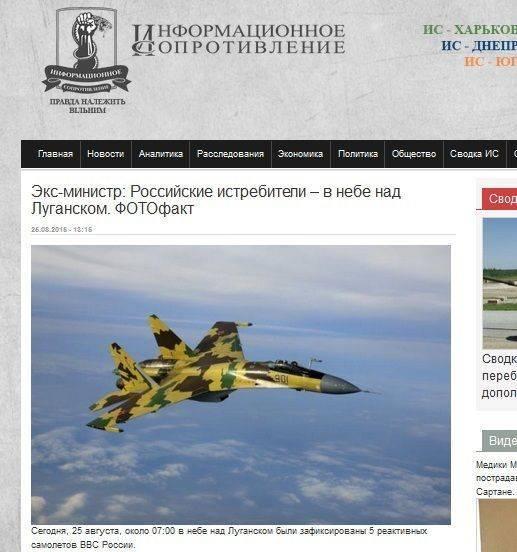 Как Путин бомбил Киев
