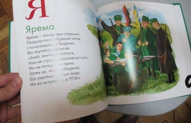 Украина - Страница 6 1440857112_knowledge-day-1st-01