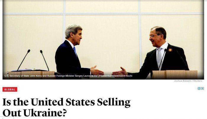 США продают Украину России, – влиятельный американский журнал