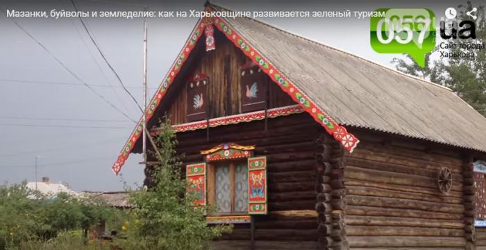 Мазанки, буйволы и земледелие — на смену гигантам индустрии на Харьковщине приходит зеленый туризм