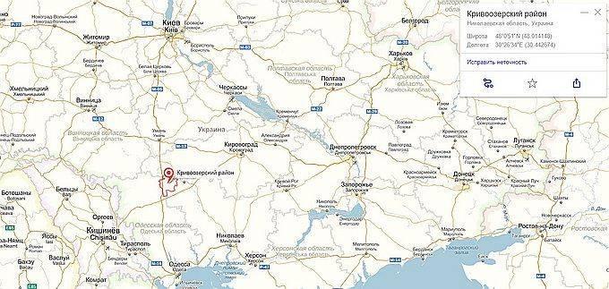 Письмо из Николаева: Началась подготовка к размещению ракет США на юге Украины