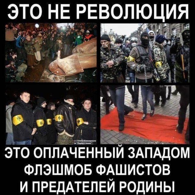 Ярош против Порошенко: угрозы и действия