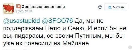 Петька-кефир. Рейтинг доверия Порошенко упал до 3%