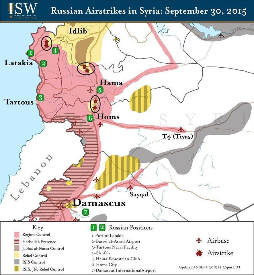 Вежливый российский контингент в Сирии