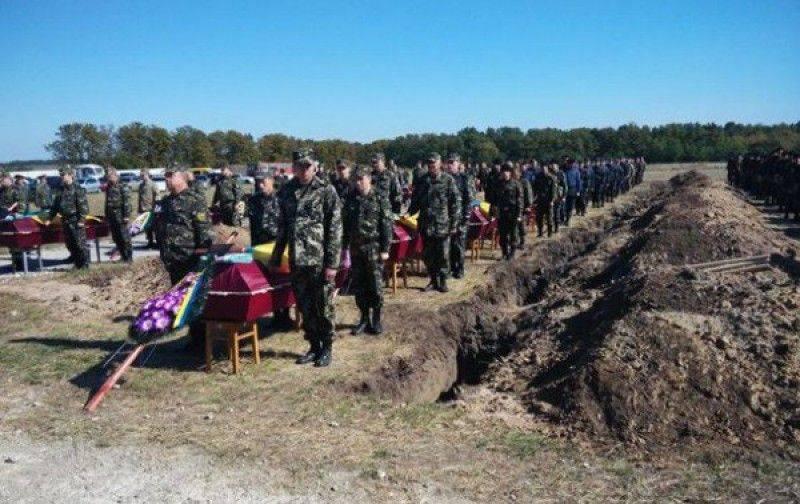 Картинки по запросу украинское кладбище неопознанных украинских вояк из донбасса
