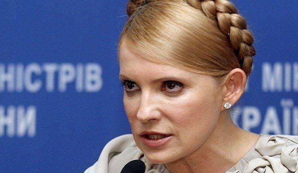 Тимошенко: «Украину сметёт неконтролируемое восстание»
