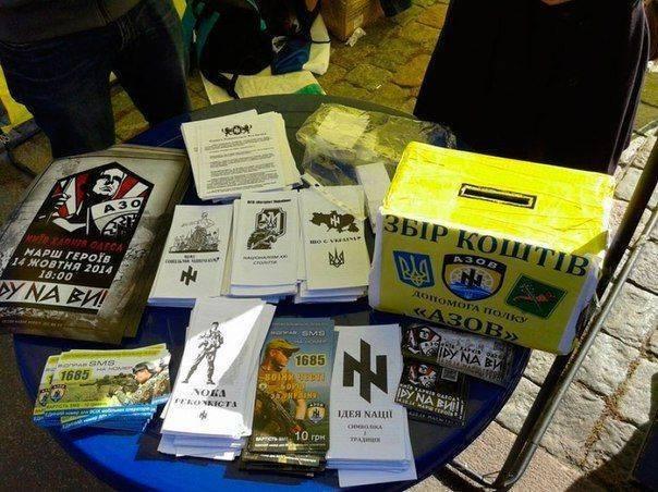 Неонацисты Харькова готовятся к шабашу?