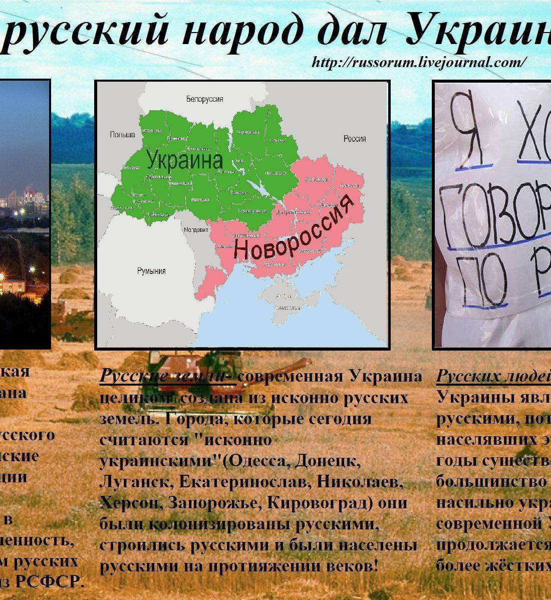 Русские опытные соседки 22 фотография