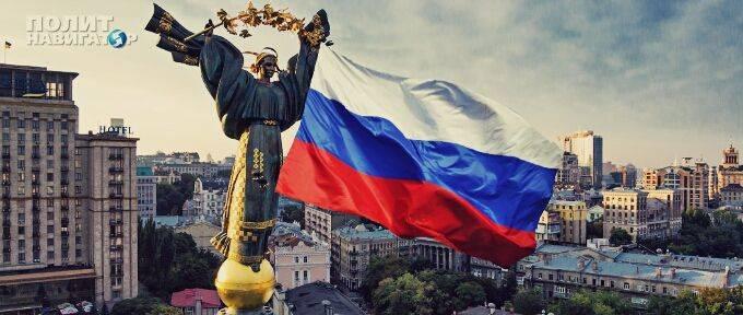 Паника на Украине: Если затея поляков с реституцией удастся, пол-Киева заберут русские!