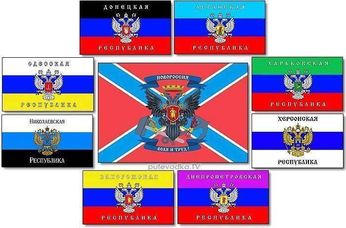 Паника киевских СМИ: После выборов новые республики могут появится в семи областях