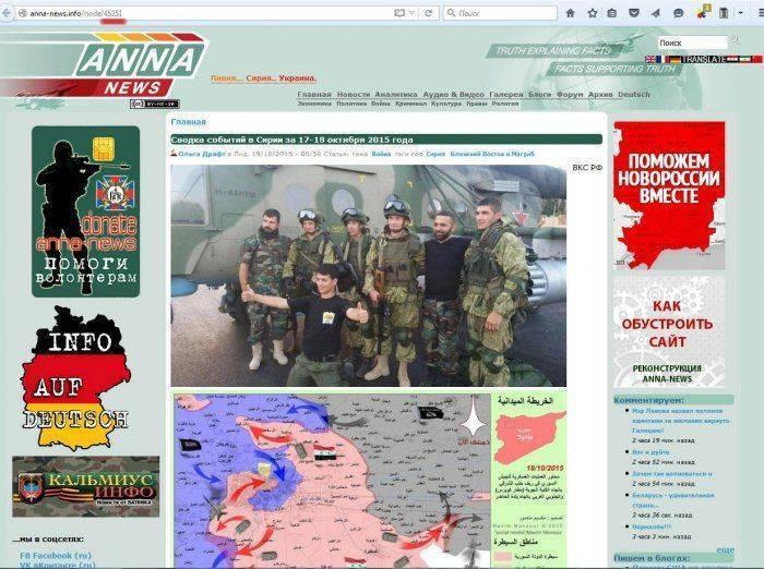 ЧВК Вагнера: За Башара Асада - без флага, без Родины
