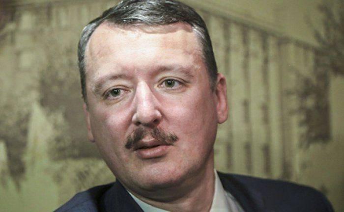 Стрелков: Украина - это часть России