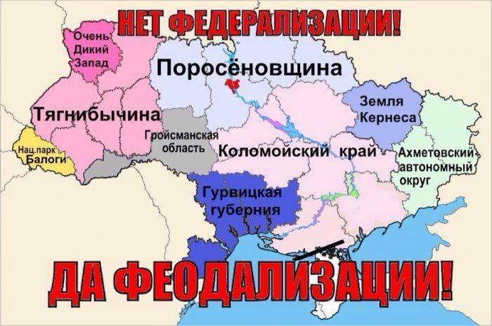 Украина феодальная: кто «держит» украинские регионы?