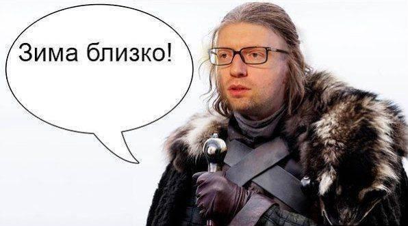 Зима в украине 2015
