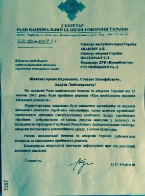 Виталий Захарченко: О плане Порошенко-Турчинова по утилизации украинских радикалов в Сирии