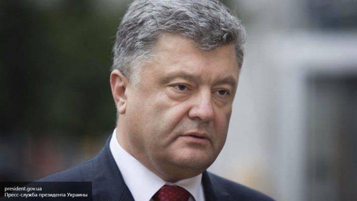 Порошенко назвал трусами уставших от Украины европейцев