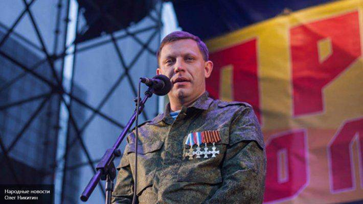 Захарченко констатировал ухудшение ситуации на Донбассе