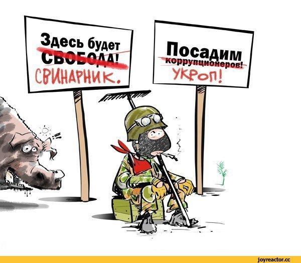 Азаров: Яценюк запустил машину времени