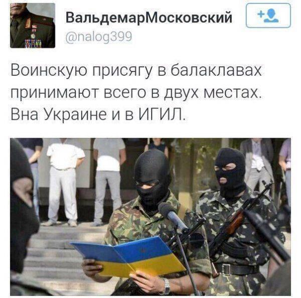 Конец ИГ близок. На арену выходит украинская армия