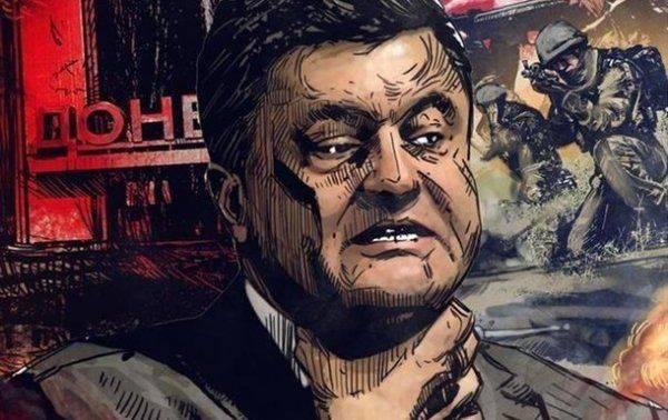 Цугцванг для Киева: Минск развалит Украину, а его несоблюдение — поссорит с Западом