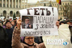 «Геть жидовскую шваль!» — годовщину Евромайдана в Киеве отметили антисемитским шабашем