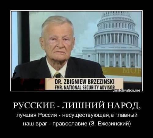 Получите, «суки православные». На Украине готовится чудовищная провокация против Православия.