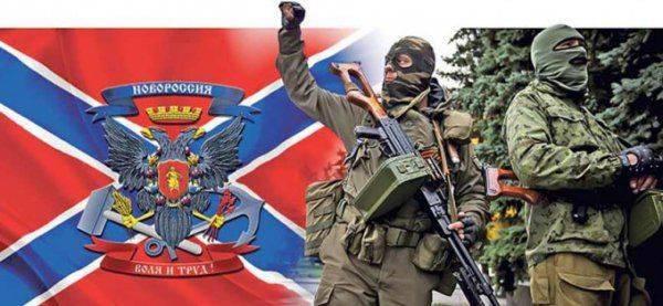 Как 2 года назад создавался  флаг Новороссии