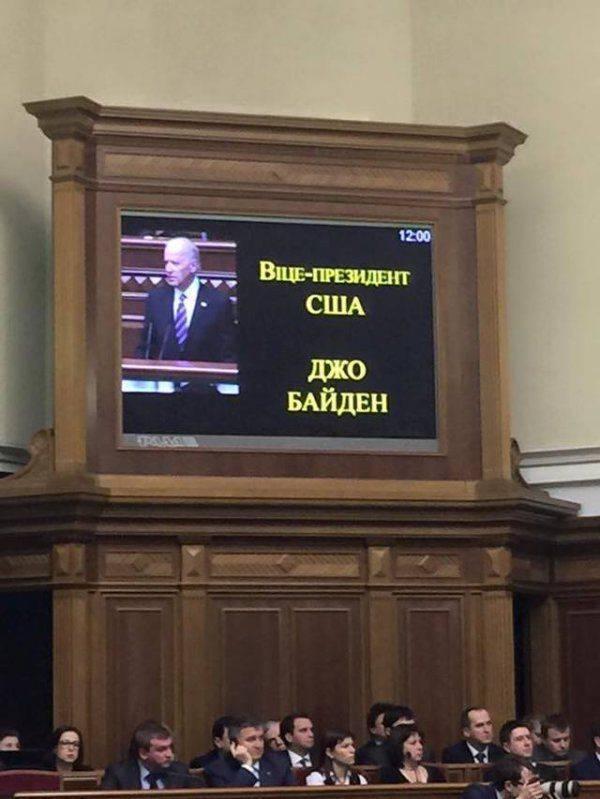 Прощальный указ батьки Байдена: В порошенковском курятнике — смятение и переполох