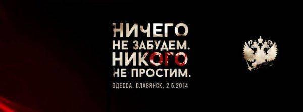 Сценарии «возвращения» Донбасса и Крыма