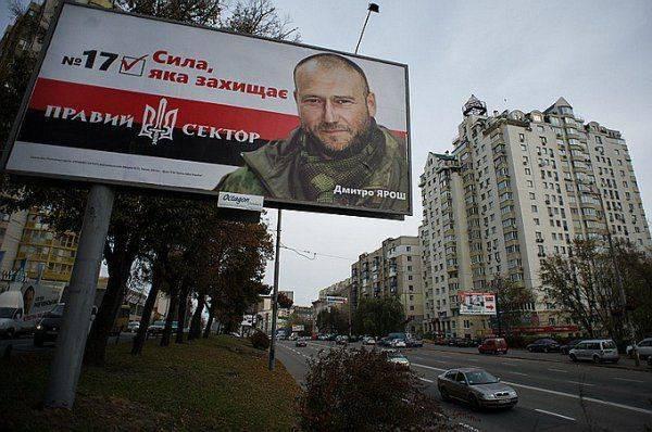 Как «Правый сектор» вербует жителей России?